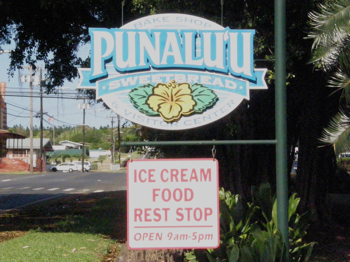 Punaluu Bake Shop sign